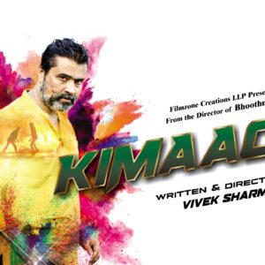 Bollywood Film Director Vivek Sharma shares his journey.