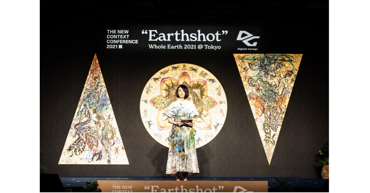 Miwa Komatsu Addresses the NEW CONTEXT CONFERENCE 2021 by Digital Garage